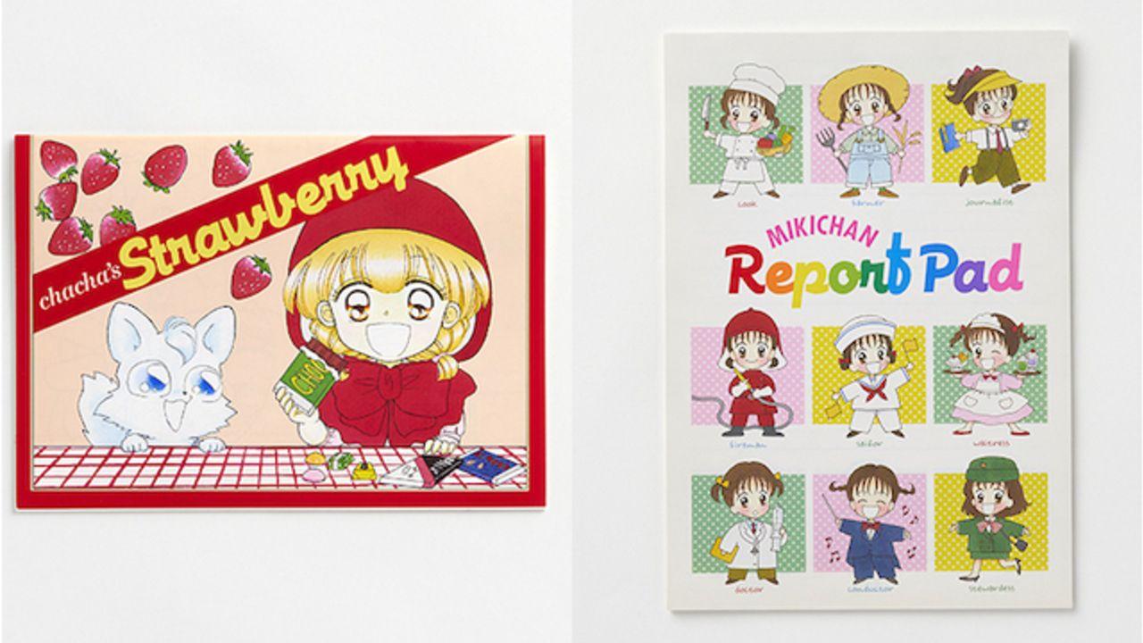 少女マンガ誌「りぼん」展覧会グッズが懐かしすぎる! 『赤ずきんチャチャ』『こどものおもちゃ』など当時の付録デザインのグッズ情報公開
