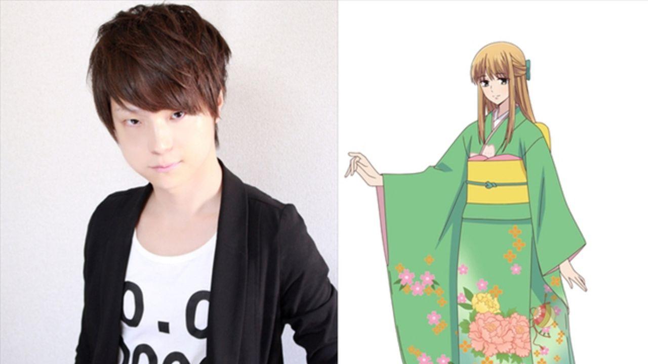 TVアニメ『フルバ』第2クールのOPを大塚愛さんが担当!女性的美貌を持った青年・利津役に河西健吾さんら追加キャストも