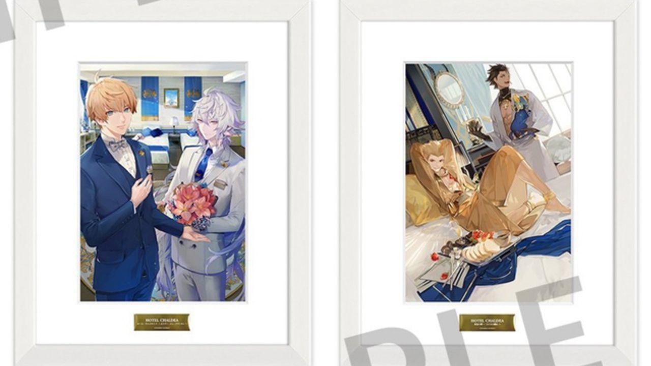 『FGO』ホテルコラボの描き下ろし美麗イラストを使用したグッズがアニメイトにて発売スタート!