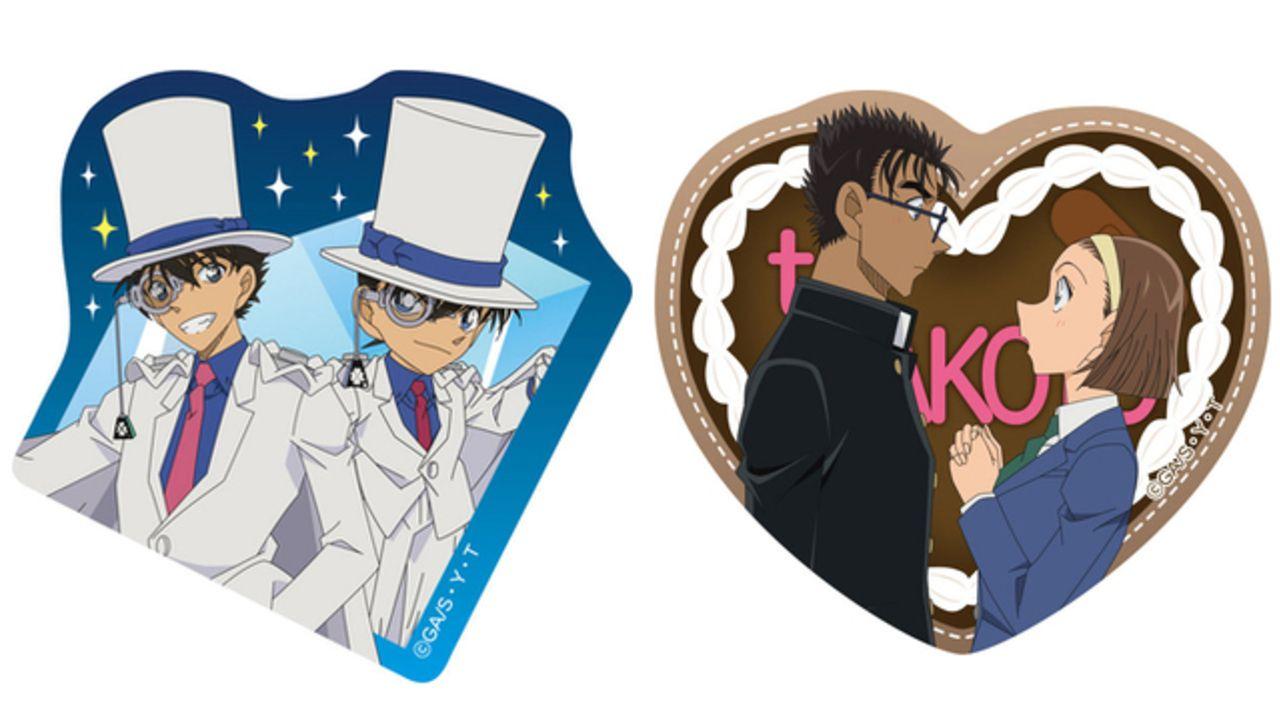 『名探偵コナン』ステッカーセットが登場!映画で活躍した京極&園子はバレンタインのチョコモチーフ