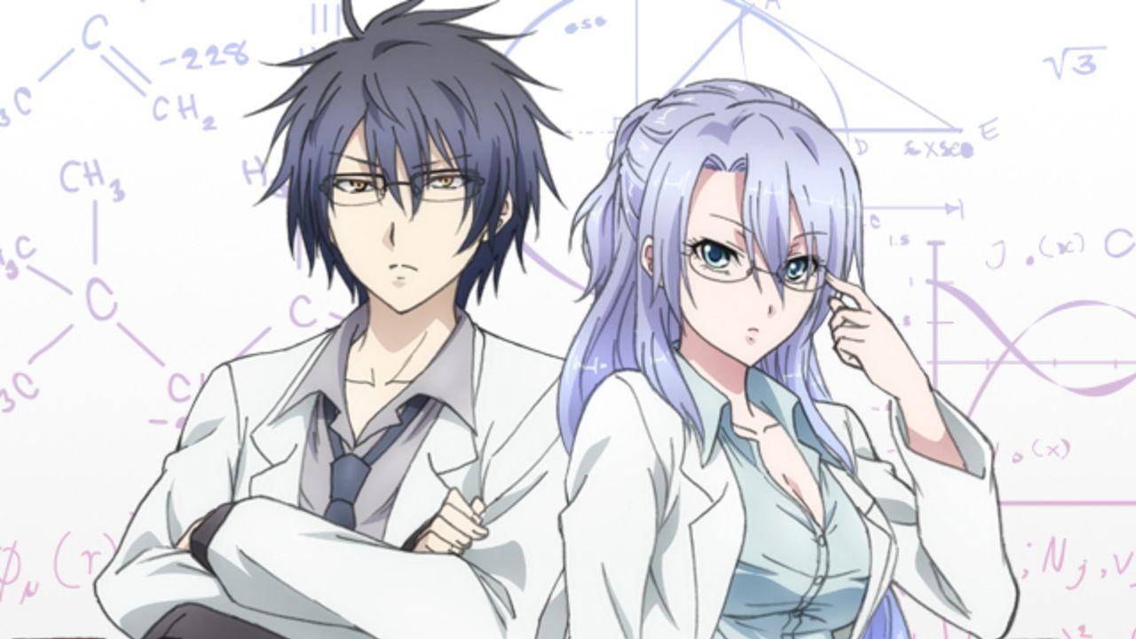 理系女子と男子の恋を描いたラブコメ『理系が恋に落ちたので証明してみた。』2020年TVアニメ化決定!内田雄馬さん出演