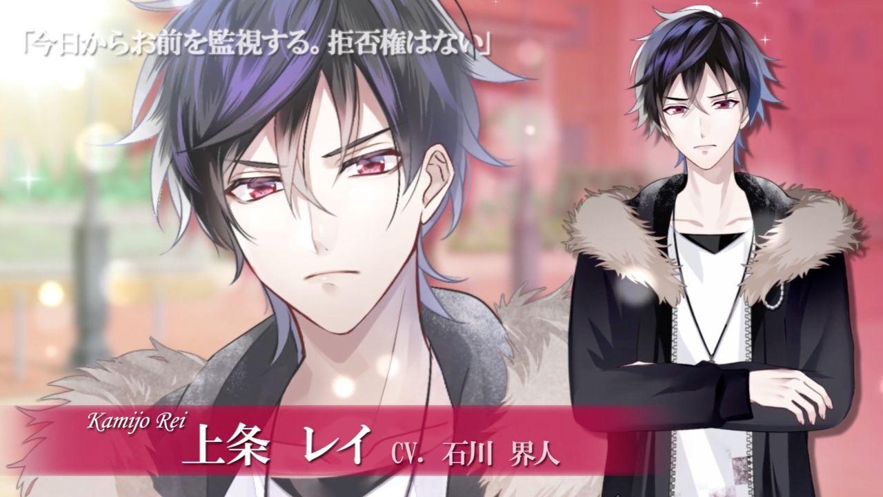 泣ける新作乙女ゲーム『Lost Kiss』最新PVが公開!石川界人さん、興津和幸さんら演じるキャラボイスも解禁