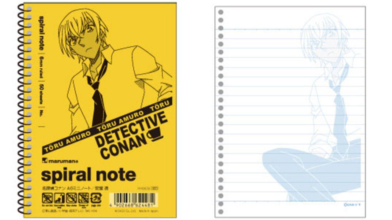 『名探偵コナン』B5ノート&A6ミニノートが登場!イメージカラーの表紙&ページにもキャラクターの姿が
