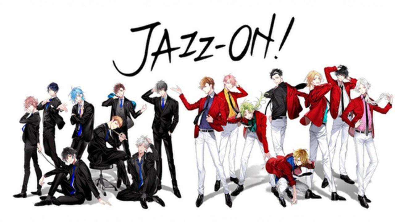 ジャズ x 青春ストーリー『JAZZ-ON!』が始動!16名の声優が演じる男子高生が本格的な楽曲に乗せて歌い上げる!
