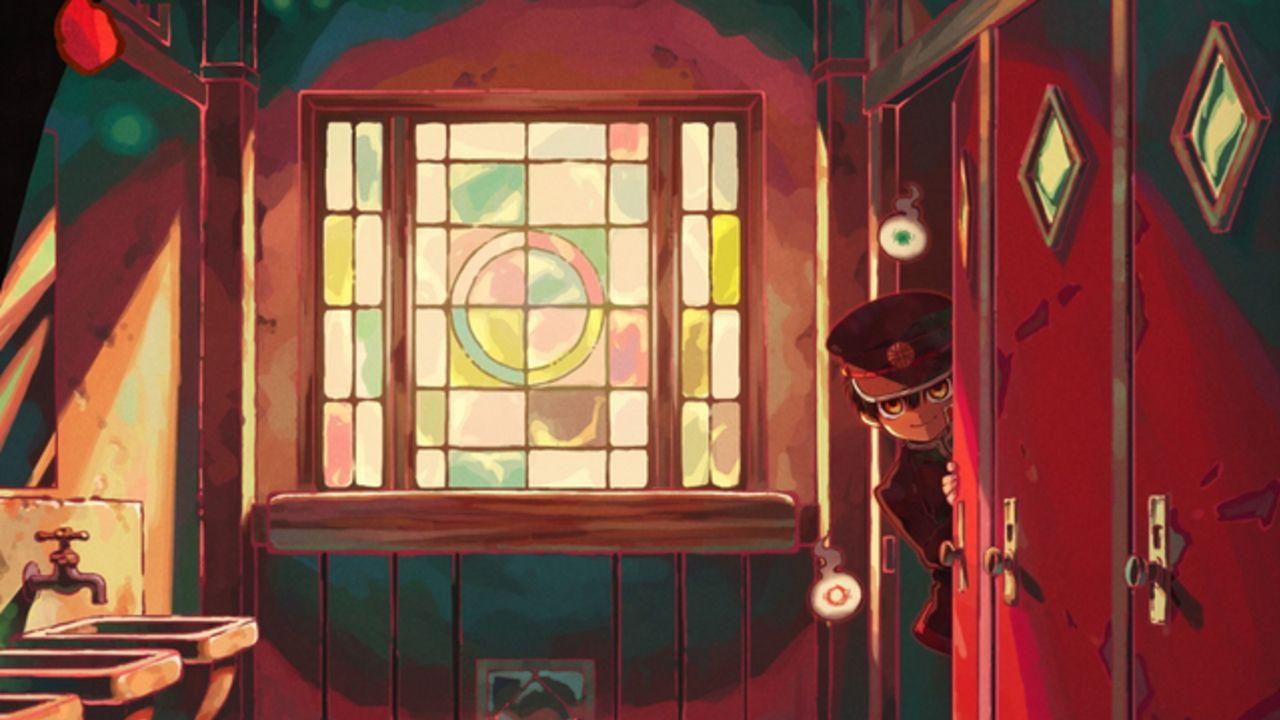 ドS&ちょっとエッチな花子くんとオカルト少女描くTVアニメ『地縛少年花子くん』2020年放送決定!
