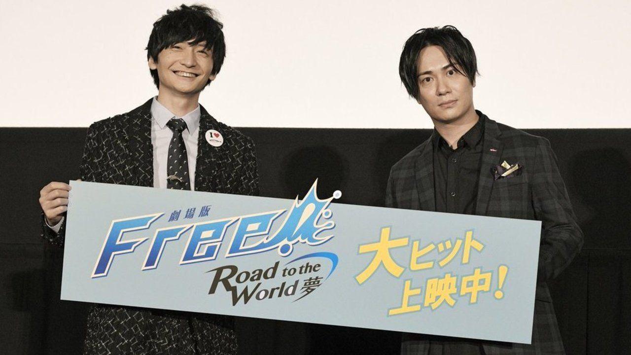 『Free!RW』各映画サイト初日満足度1位を獲得し2冠を達成!島崎信長さん&鈴木達央さん登壇の舞台挨拶写真も到着