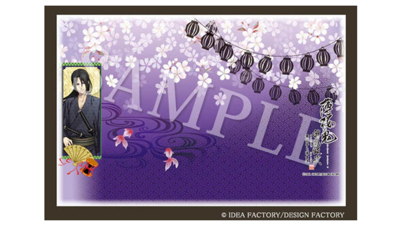 『薄桜鬼』より、京染ちりめん御朱印帳カバーが登場!イメージカラーを背景に桜と金魚をあしらい和を感じるデザイン