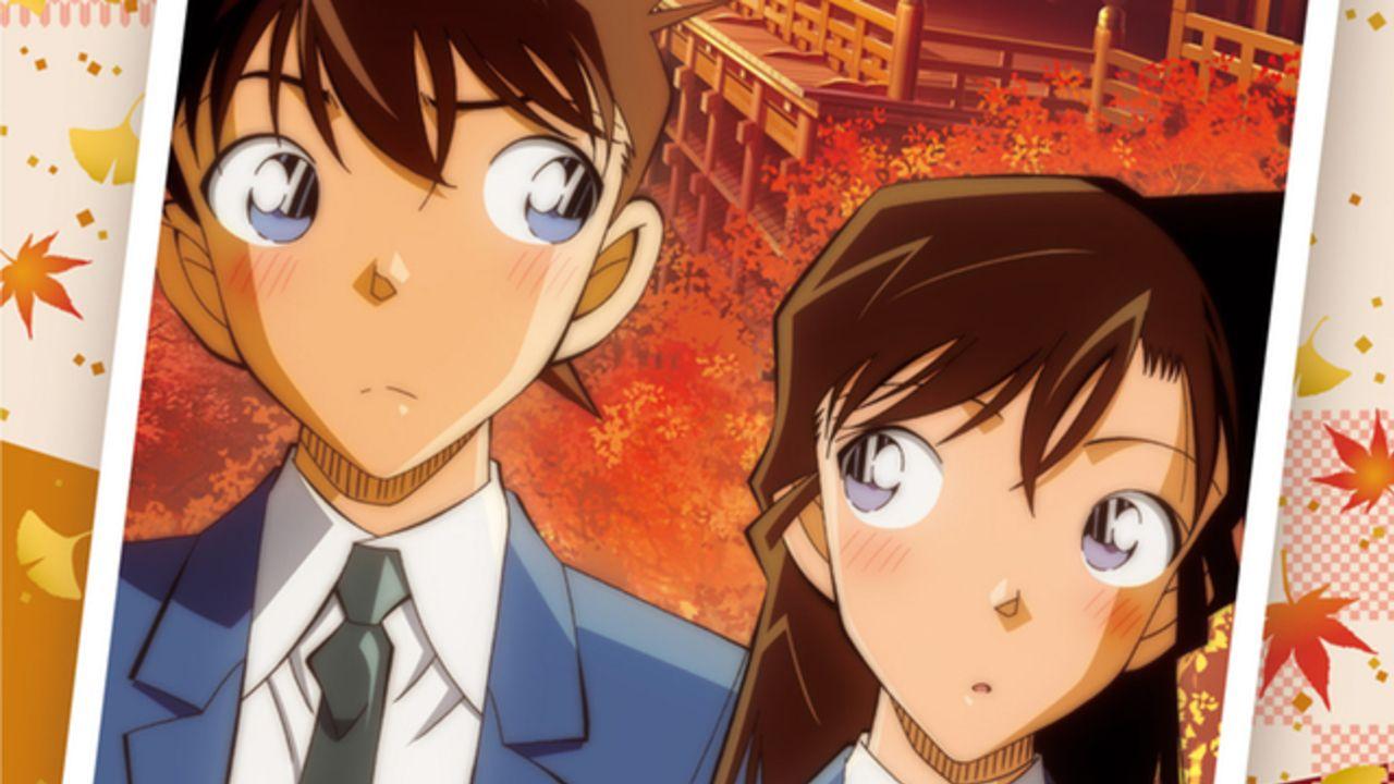TVアニメ『名探偵コナン 紅の修学旅行』京都で新一と蘭の恋の行方を振り返ろう!キャストも登壇する特別上映会開催