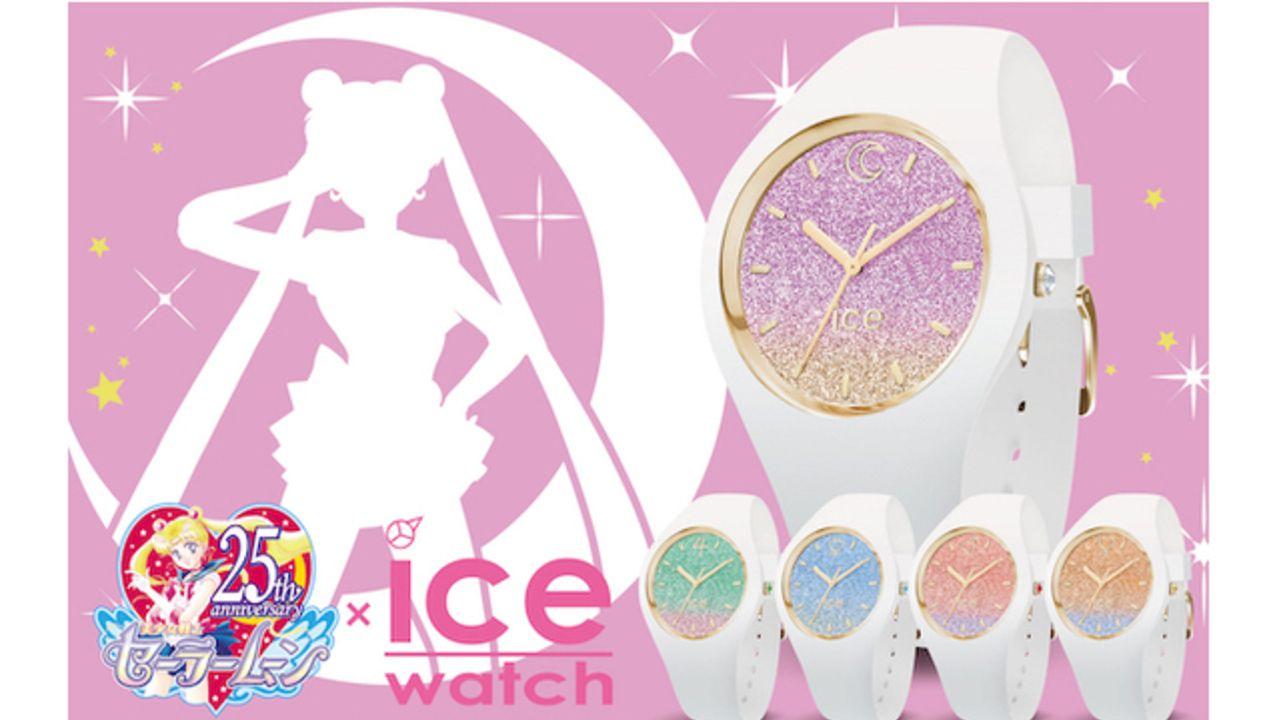 『セーラームーン』x 時計ブランド「アイスウォッチ」がコラボ!セーラー戦士5人をイメージしたキュートな腕時計を発売