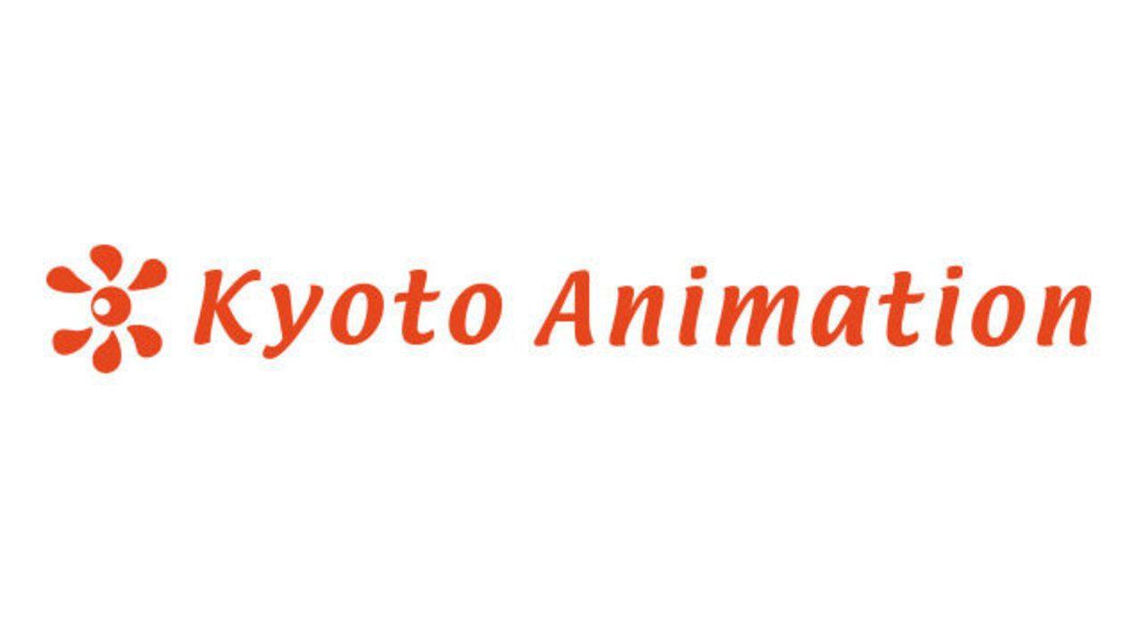 京アニ所属・山田尚子監督の無事を関係者がツイート 「PrayForKyoani」タグに世界各国から無事を祈るメッセージも