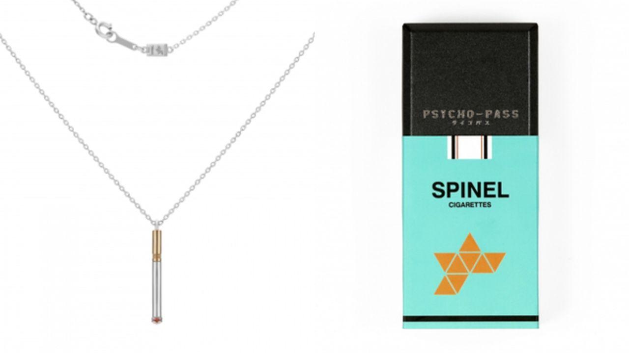 『PSYCHO-PASS』狡噛愛用のシガレット「SPINEL」イメージのネックレスが登場!パッケージデザインのBOX付属