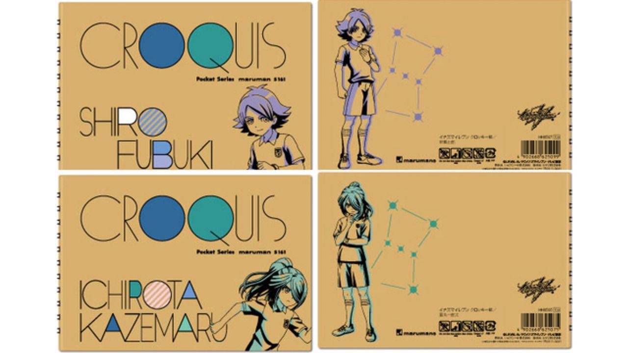 『イナイレ』表紙が可愛すぎるクロッキー帳が登場!キャラクターのイメージカラー&名前入りデザイン