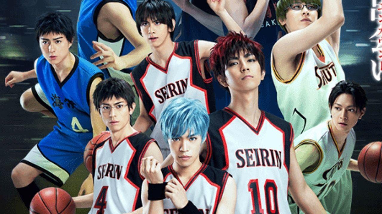 舞台『黒子のバスケ』 のメインビジュアルが公開!ついに出場校4校が揃い組!