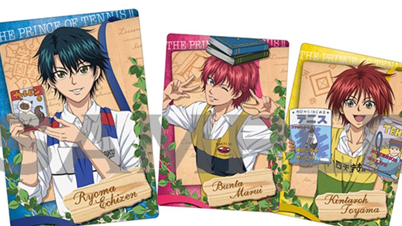 『新テニスの王子様』よりトレーディングカード発売決定! BOX購入特典カードもあり!!