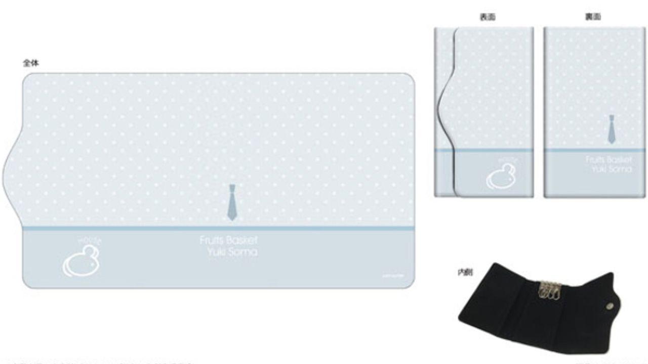 TVアニメ『フルバ』透・由希・夾の3人をイメージしたキーケースが登場です!シンプルで普段使いしやすいデザイン
