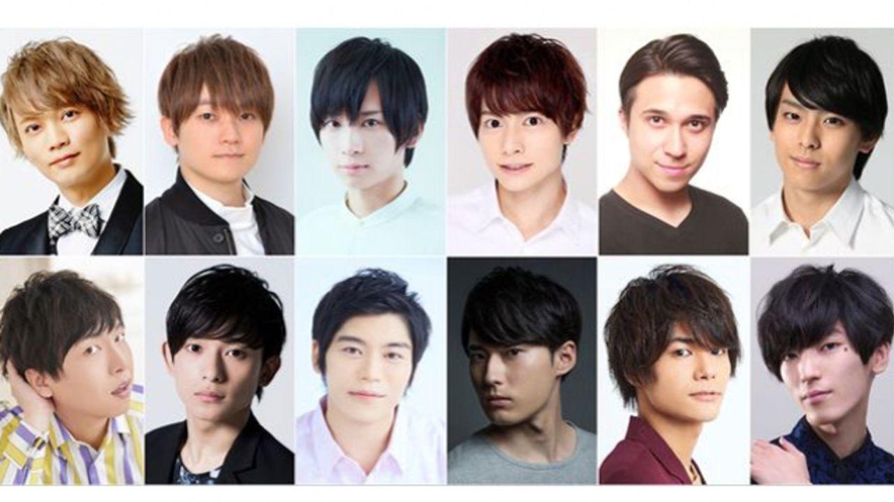 『Disney 声の王子様』新キャスト12名の歌唱曲が解禁!浅沼晋太郎さん『魔法にかけられて』、荒牧慶彦さん『リトルマーメイド』