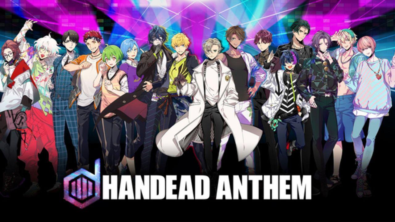 男性声優xゾンビxEDMの新感覚音楽プロジェクト『HANDEAD ANTHEM』始動!16人のキャラを4名の若手声優が担当