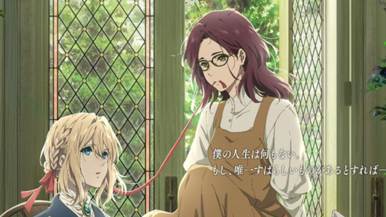 京アニ制作の劇場版『ヴァイオレット・エヴァーガーデン 外伝』予定通り今秋公開!上映期間は3週間に延長