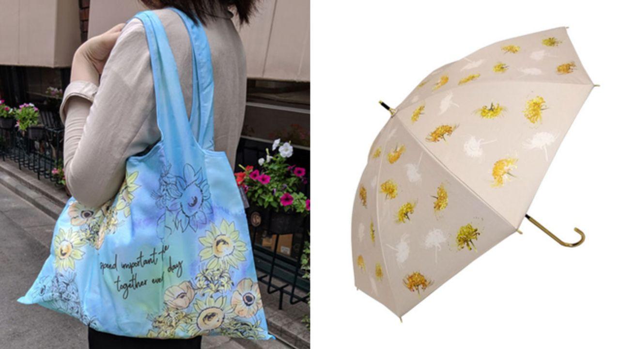 『囚われのパルマ』大人の女性の普段使いにピッタリ!ハルト・アオイ・チアキモチーフのお花を使ったエコバッグ・日傘など