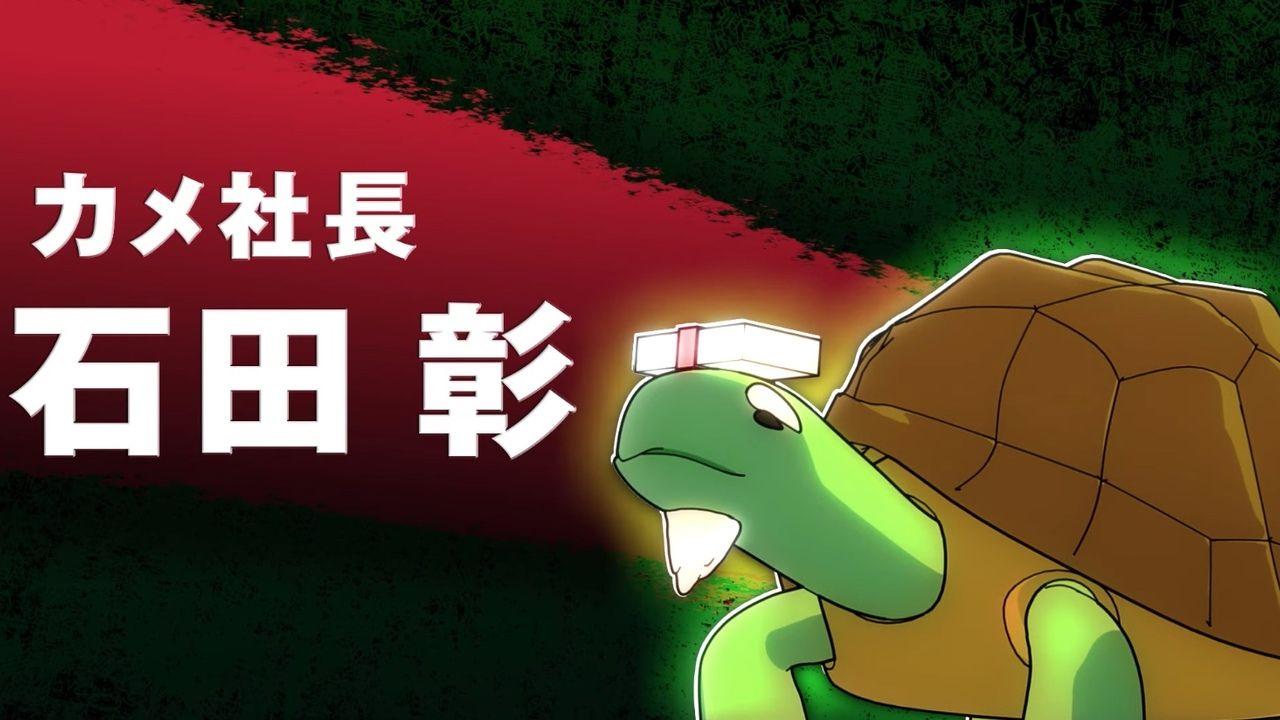 TVアニメ『アフリカのサラリーマン』キャラボイスも聴けるハイテンションなPV公開!追加キャストに石田彰さんら
