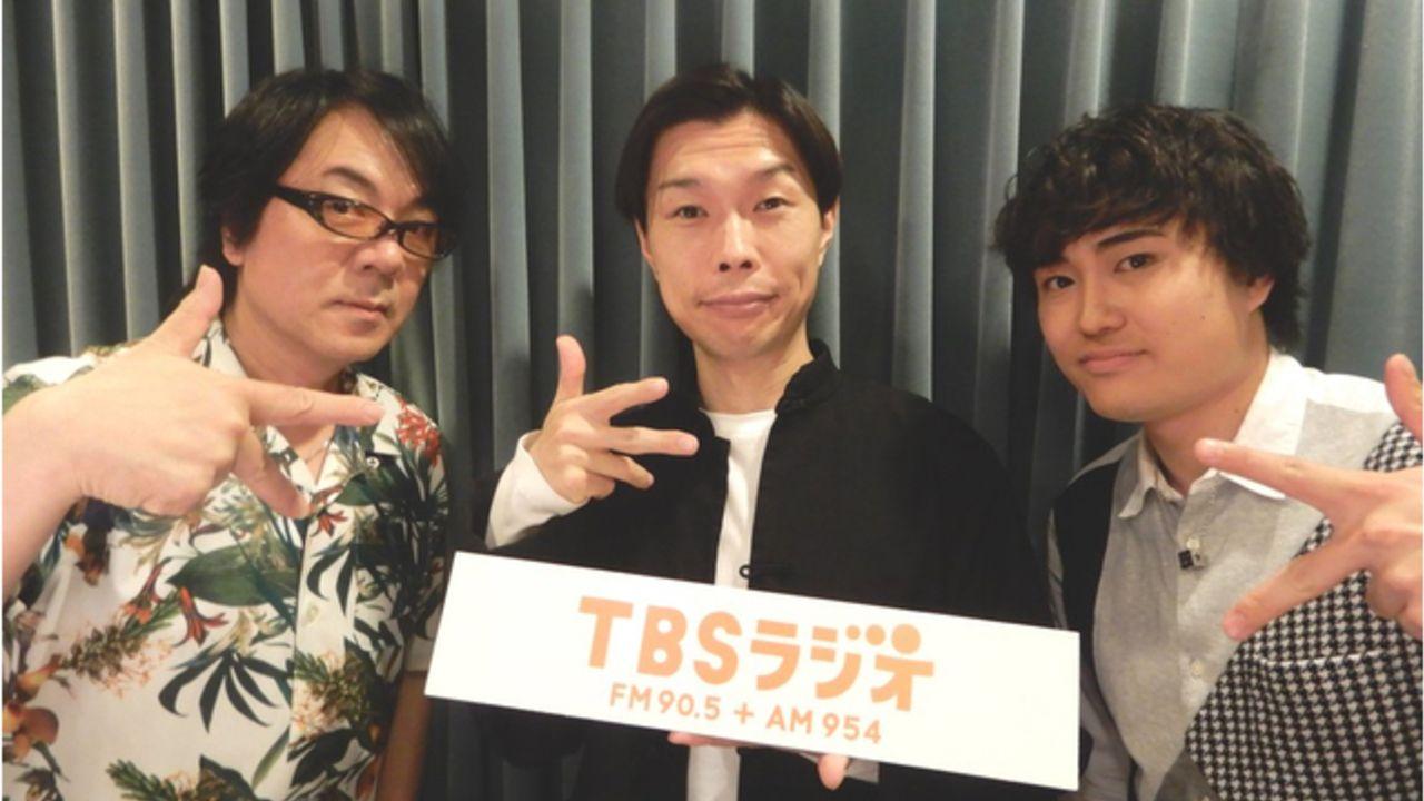 速水奨さん&野津山幸宏さん「ラッシュスタイル」がラジオに出演!『ヒプマイ』や『M-1』について語る