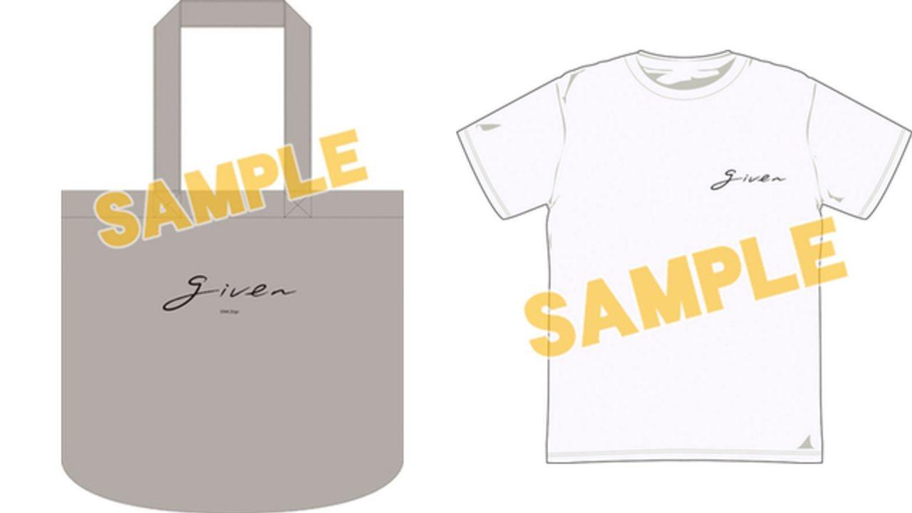 『ギヴン』さりげないロゴがオシャレ!Tシャツ・トートバッグなど普段使いにピッタリな新商品続々登場!