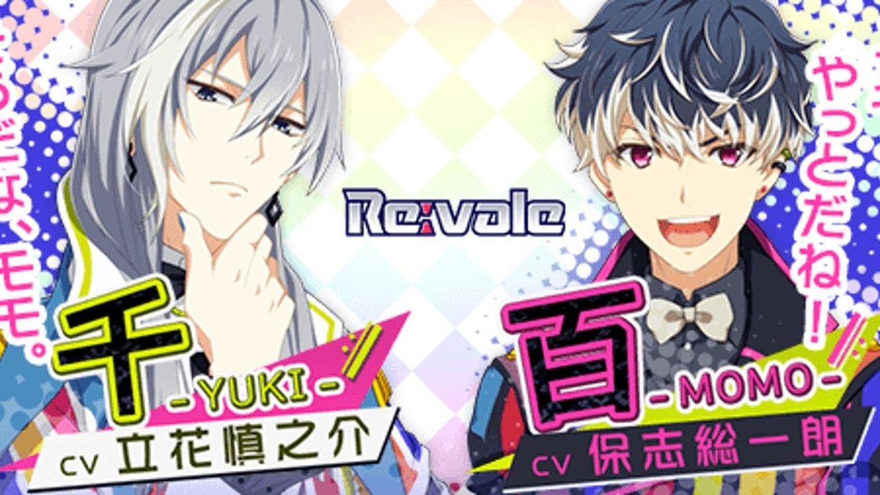 「アイナナ」第2部で登場する新グループのキャスト&キャラクターが電撃公開!