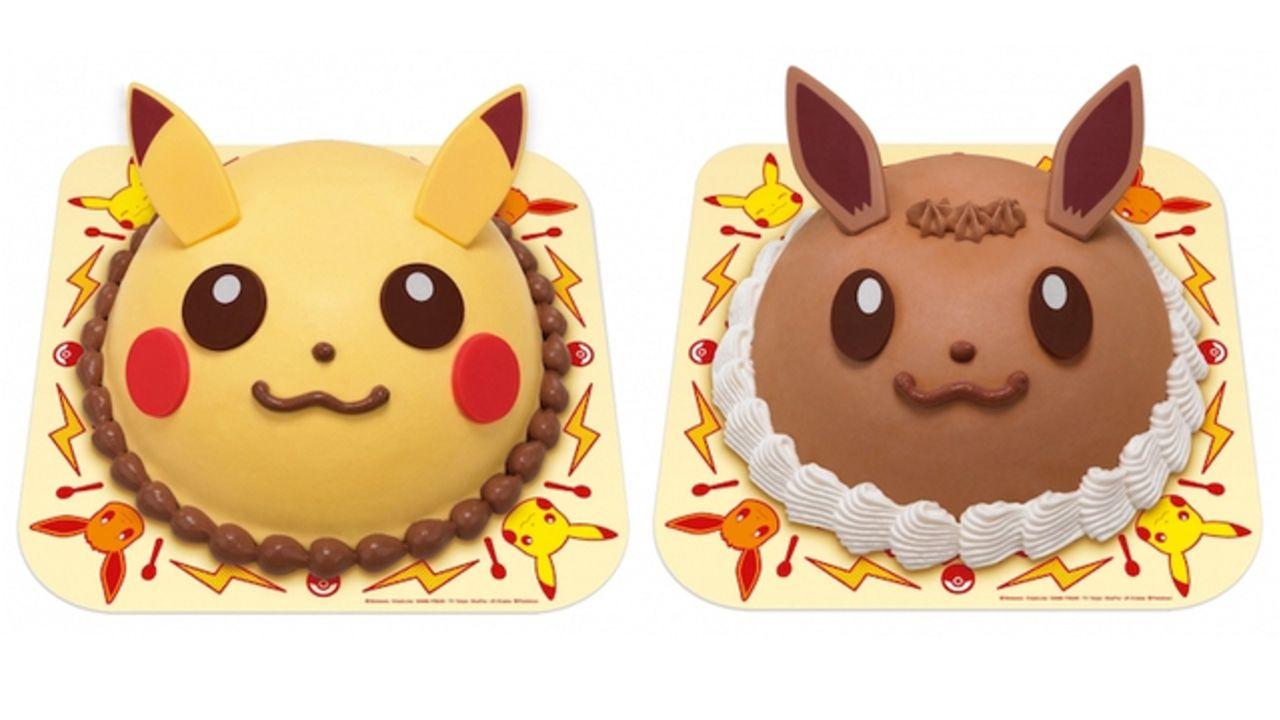 食べるのがもったいない!『ポケモン』x「サーティワン」が初コラボ!ピカチュウとイーブイのアイスクリームケーキが登場