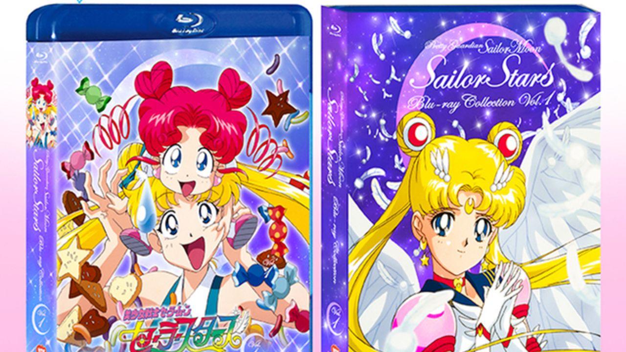 TVアニメ『セーラームーン』シリーズの最終章『セーラースターズ』全2巻でBD化!セーラースターライツやちびちびが登場