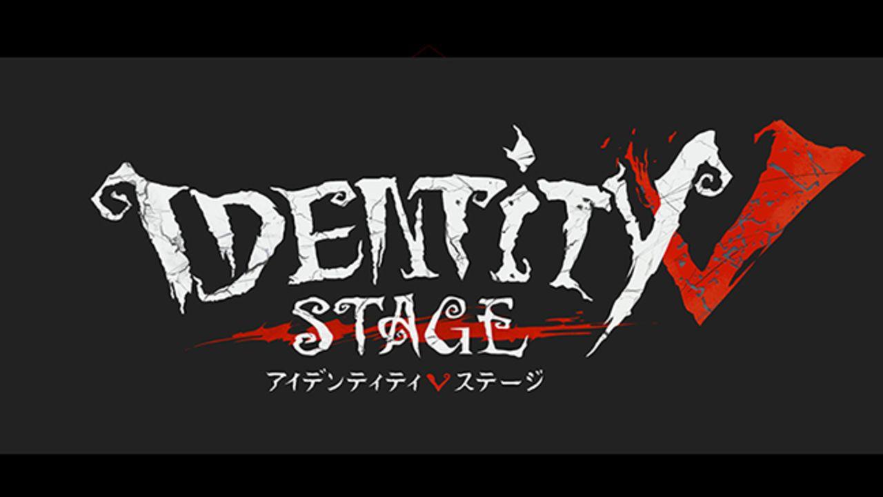 人気ゲーム『IdentityV 第五人格』が舞台化決定!納棺師に平井雄基さん、写真家に五十嵐啓輔さんらメインキャスト発表