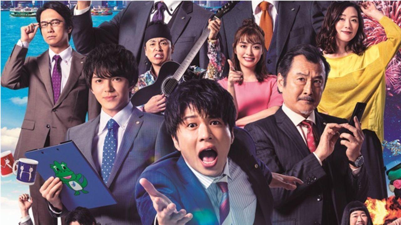 スピンオフドラマ『おっさんずラブ 外伝』4日間連続で放送&Abema・GYAO!ほかにて無料配信中!