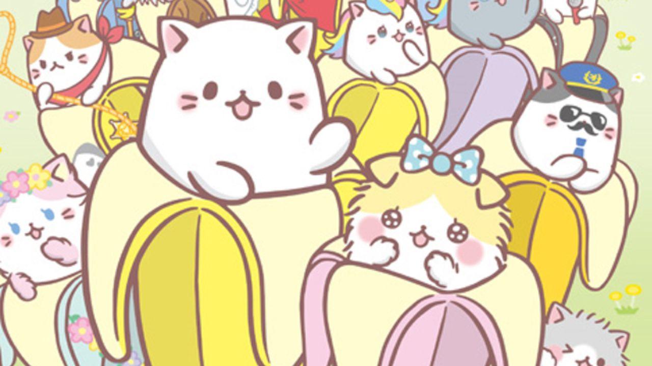 大人気キャラ『ばなにゃ』新作アニメが今秋放送決定!メインキャストは梶裕貴さん、村瀬歩さんが続投