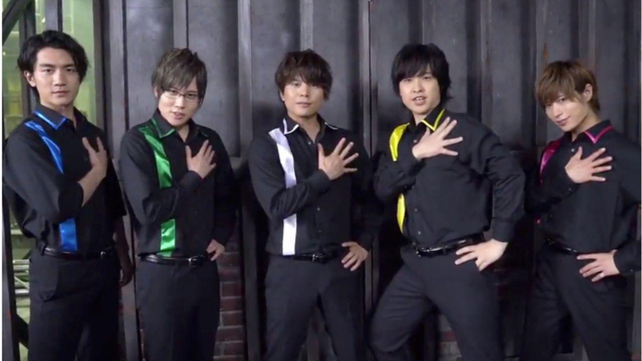 若手声優グループ『GOALOUS5』ミュージックビデオ制作決定!動画で制作発表&ハム太郎への誕生日お祝いコメント!?