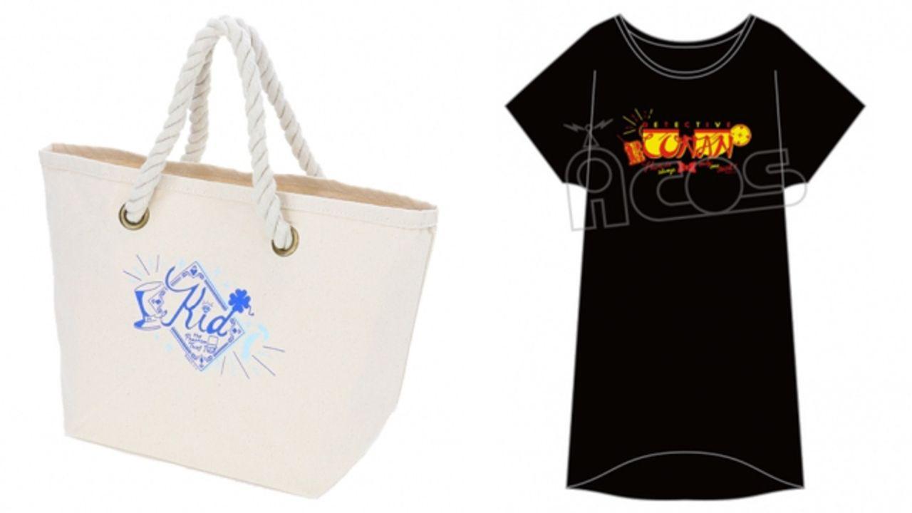 『名探偵コナン』チョークアート風のデザインが可愛いロングカットソー&ロープランチトート登場!コナン・キッドの2種類