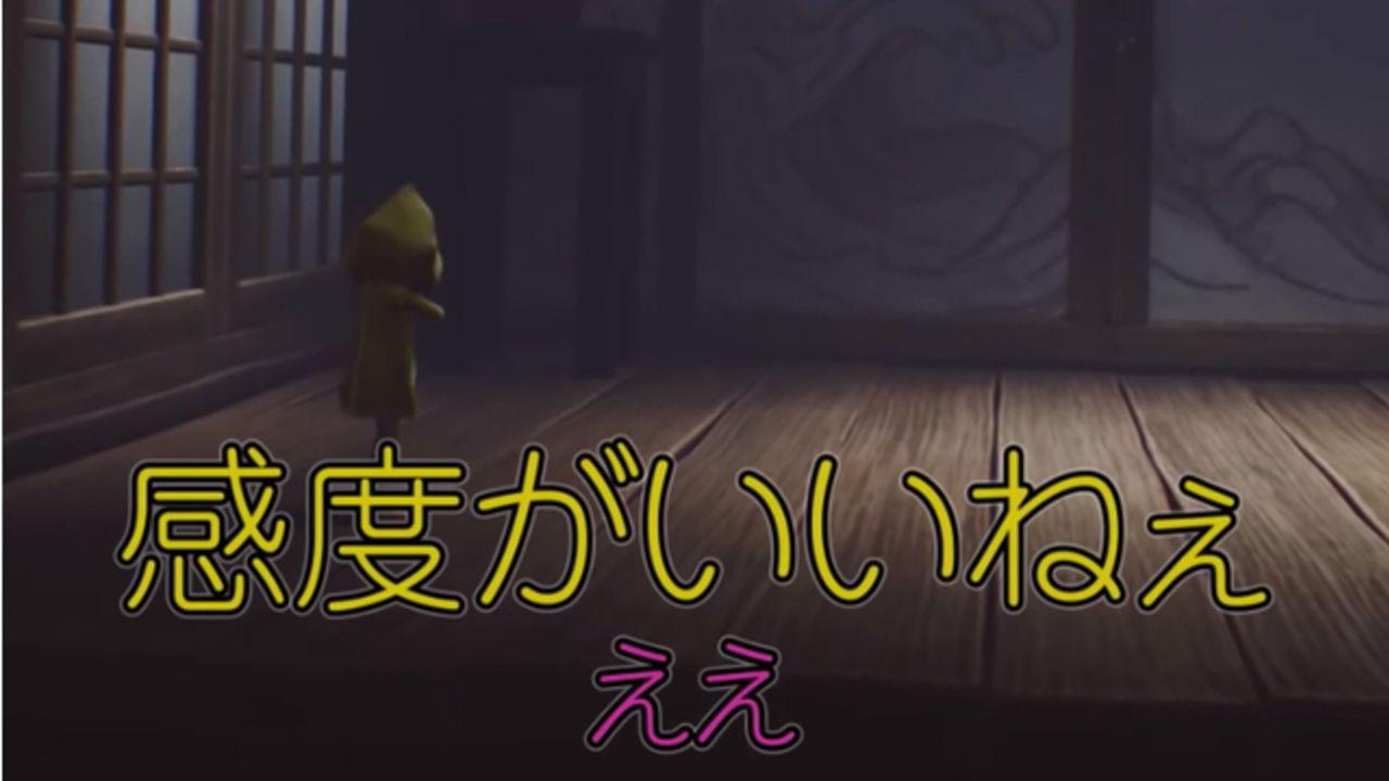 花江夏樹さんと斉藤壮馬さんによるゲーム実況シリーズついに最終回!人気声優の仲良しトーク&大絶叫は必見