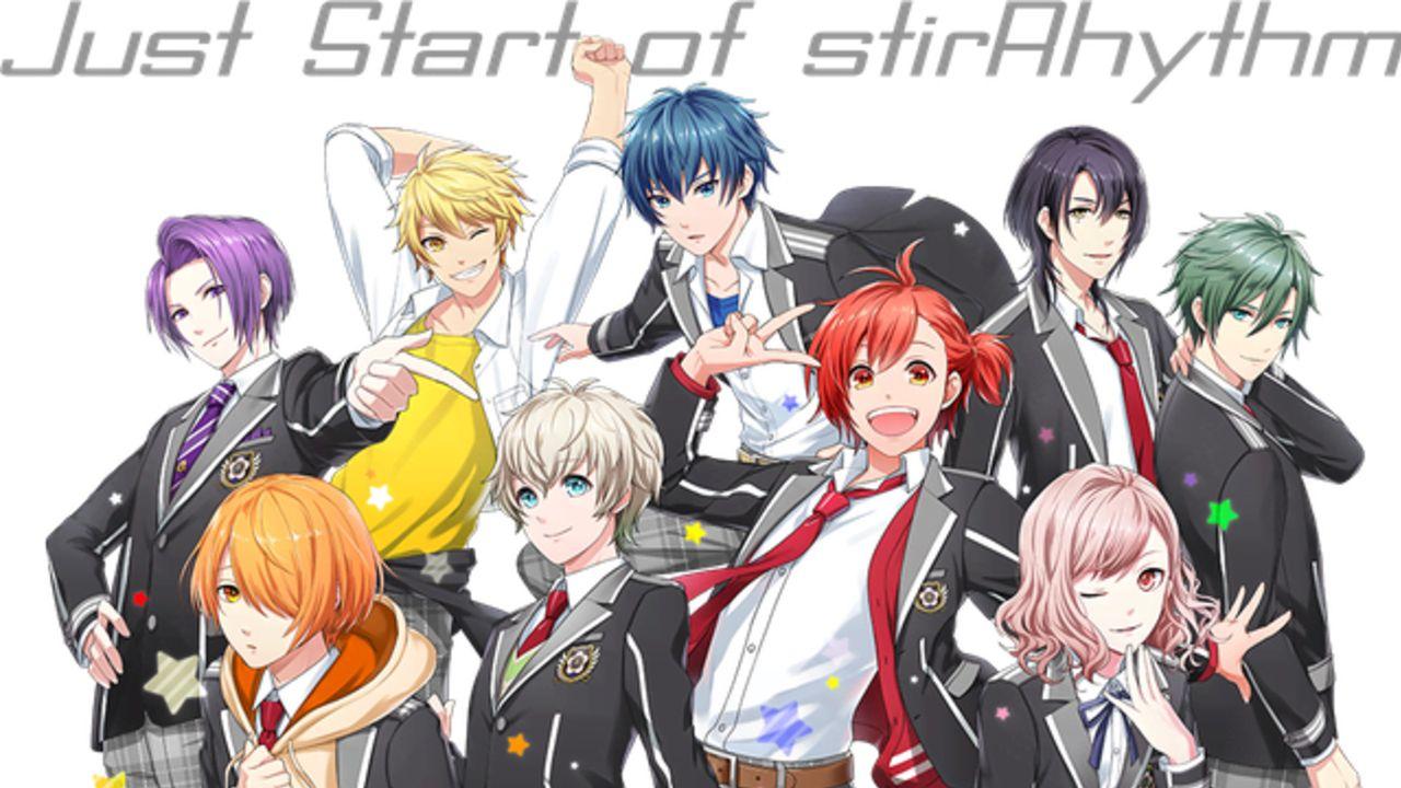 更新停止となっていた青春リズムゲーム『スタパレ』サービス終了を発表 今後はプロデューサーに権利を譲渡しリスタート