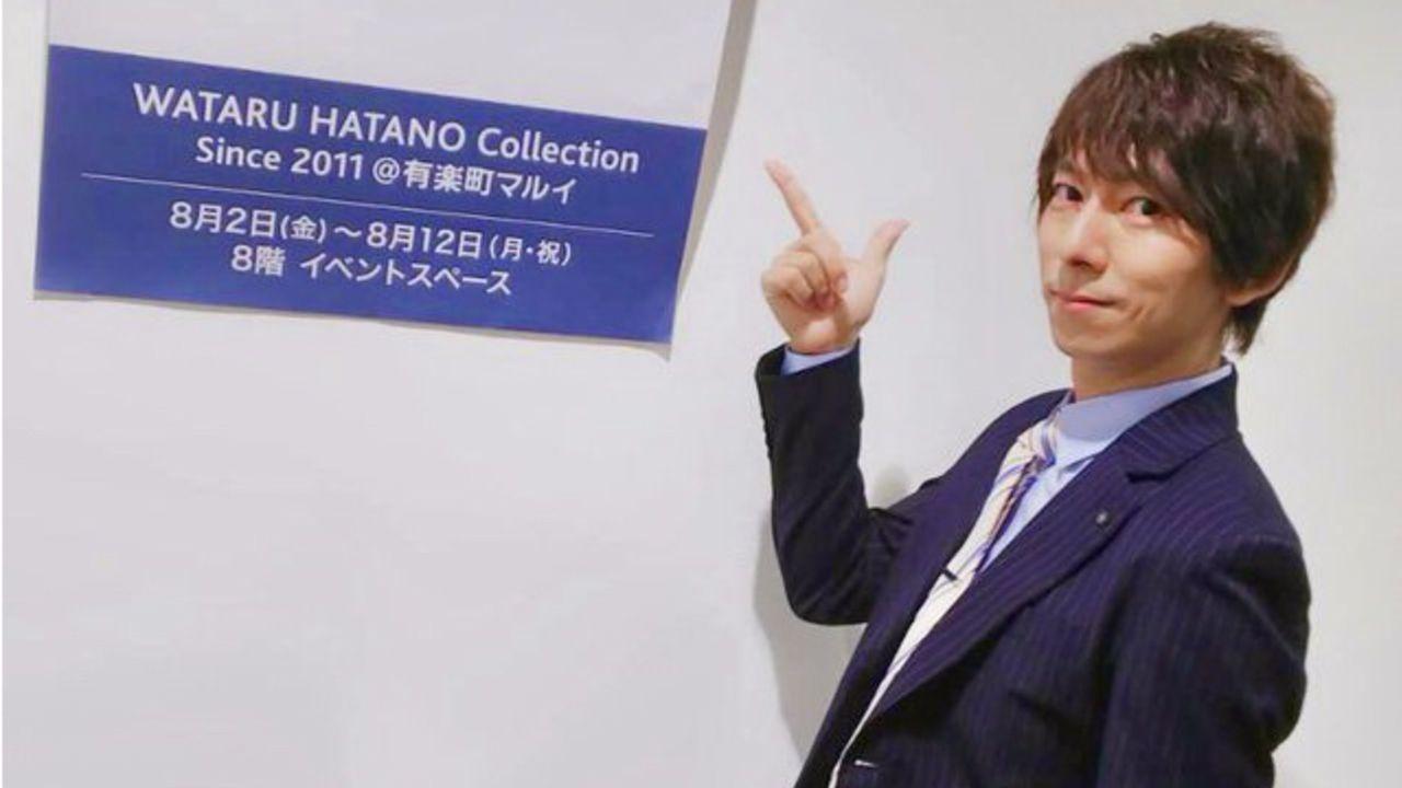 羽多野渉さん2年ぶりとなる9thシングル発売決定!MVを収録したDVD付き&店舗別特典も