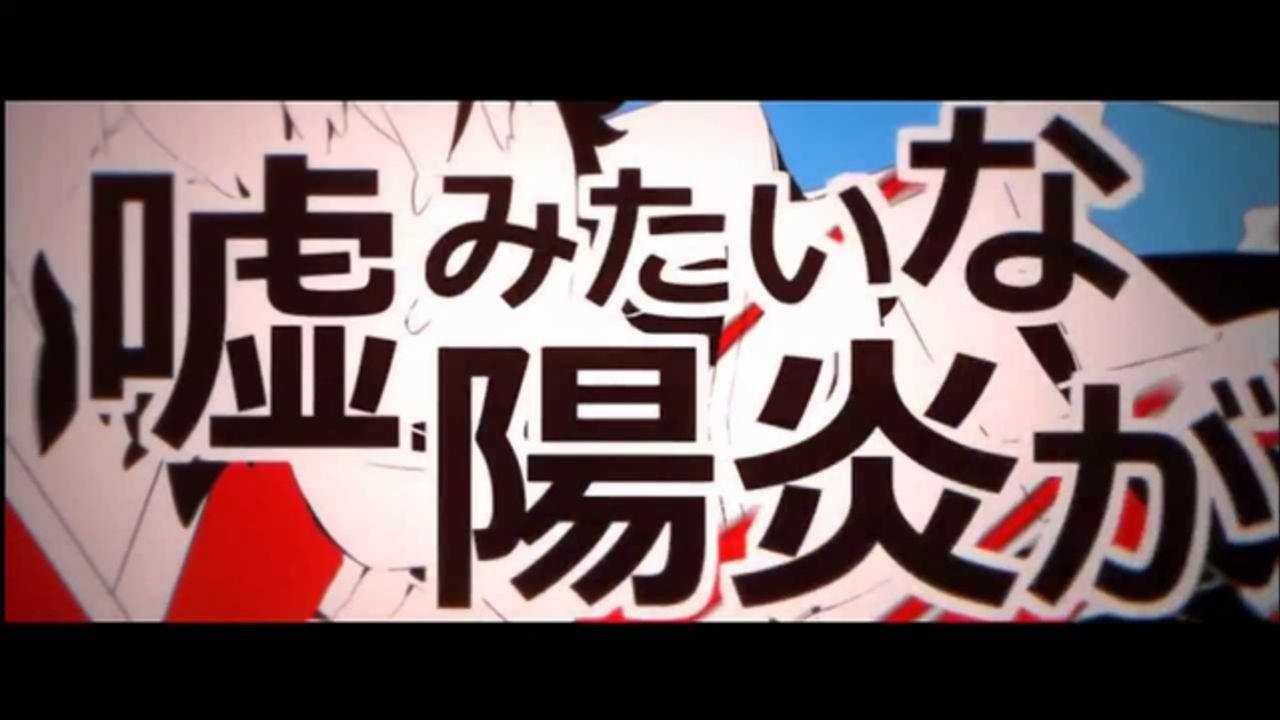 みんなの好きな『カゲプロ』楽曲は?本日8月15日「カゲロウデイズの日」がTwitterトレンド入り!