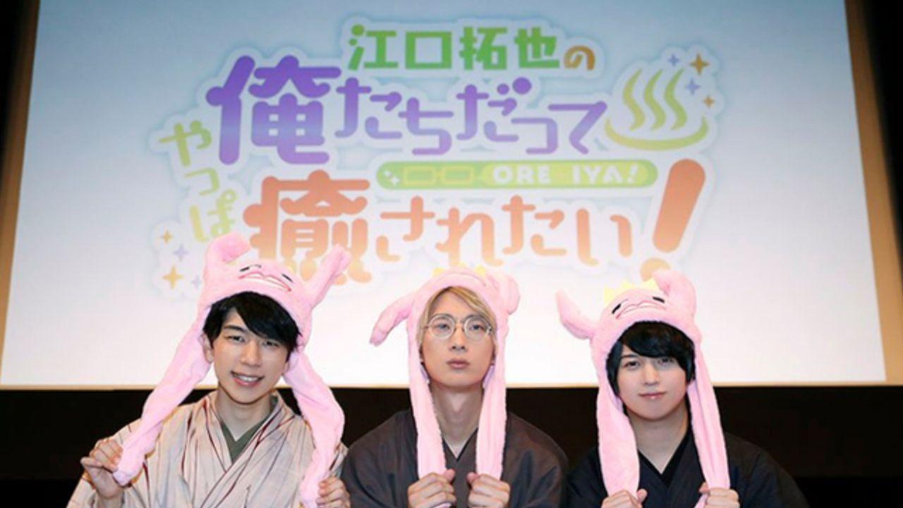 劇場版『俺癒』制作決定!花江夏樹さん&江口拓也さんによる新企画『おしバカ』発売情報やリリイベの様子も