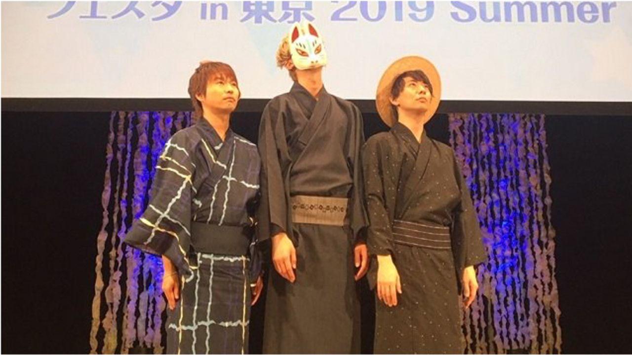江口拓也さん、木村良平さん、代永翼さんが浴衣姿を披露!「Trignalのキラキラ☆ビートR」の新作DJCDの発売も決定