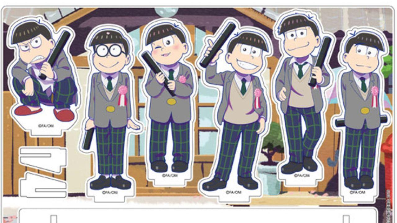 『えいがのおそ松さん』高校生の6つ子の描き下ろしを使用したグッズが登場!アクリルジオラマや缶バッジがラインナップ