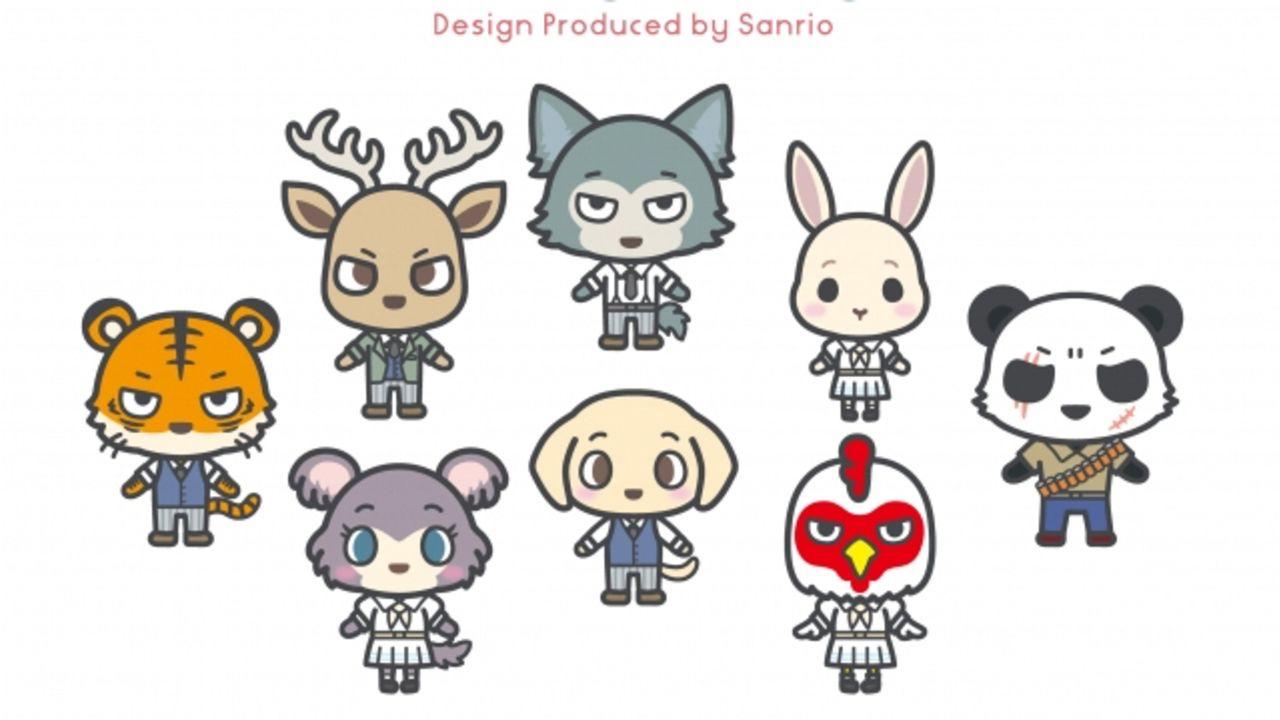 『BEASTARS』x「サンリオ」がコラボ!レゴシやルイら8キャラクターのキュートな描き下ろしイラスト公開