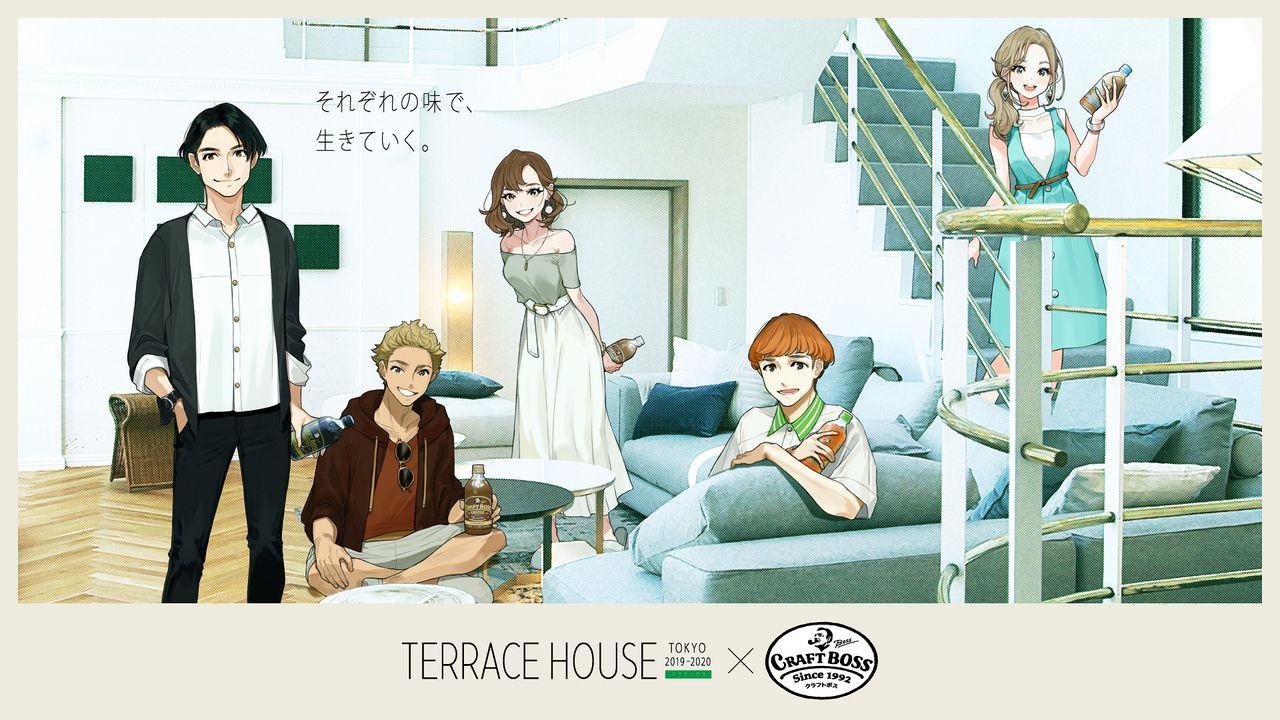 コーヒーや紅茶を擬人化したテラスハウス公認のアニメが公開!声を江口拓也さん、神尾晋一郎さん、西山宏太朗さんらが担当