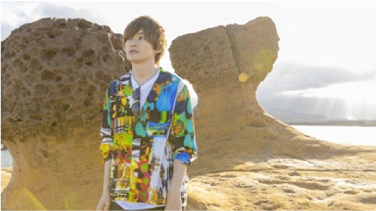『ヒプマイ』で知られる声優・天﨑滉平さん1stフォトブック発売決定!初の台湾旅&素顔がたっぷり詰まったファン必見の一冊