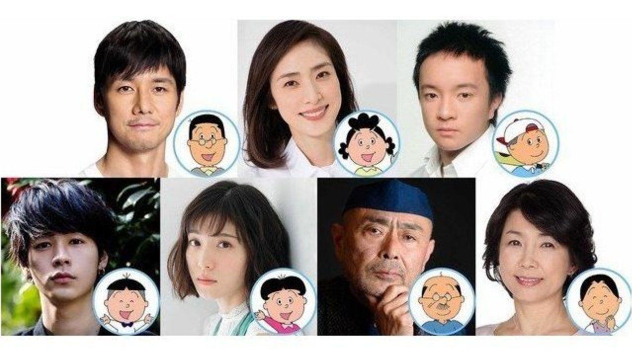 磯野家の20年後を描いたTVドラマ『サザエさん』天海祐希さん、西島秀俊さん、成田凌さんら豪華キャスト出演!