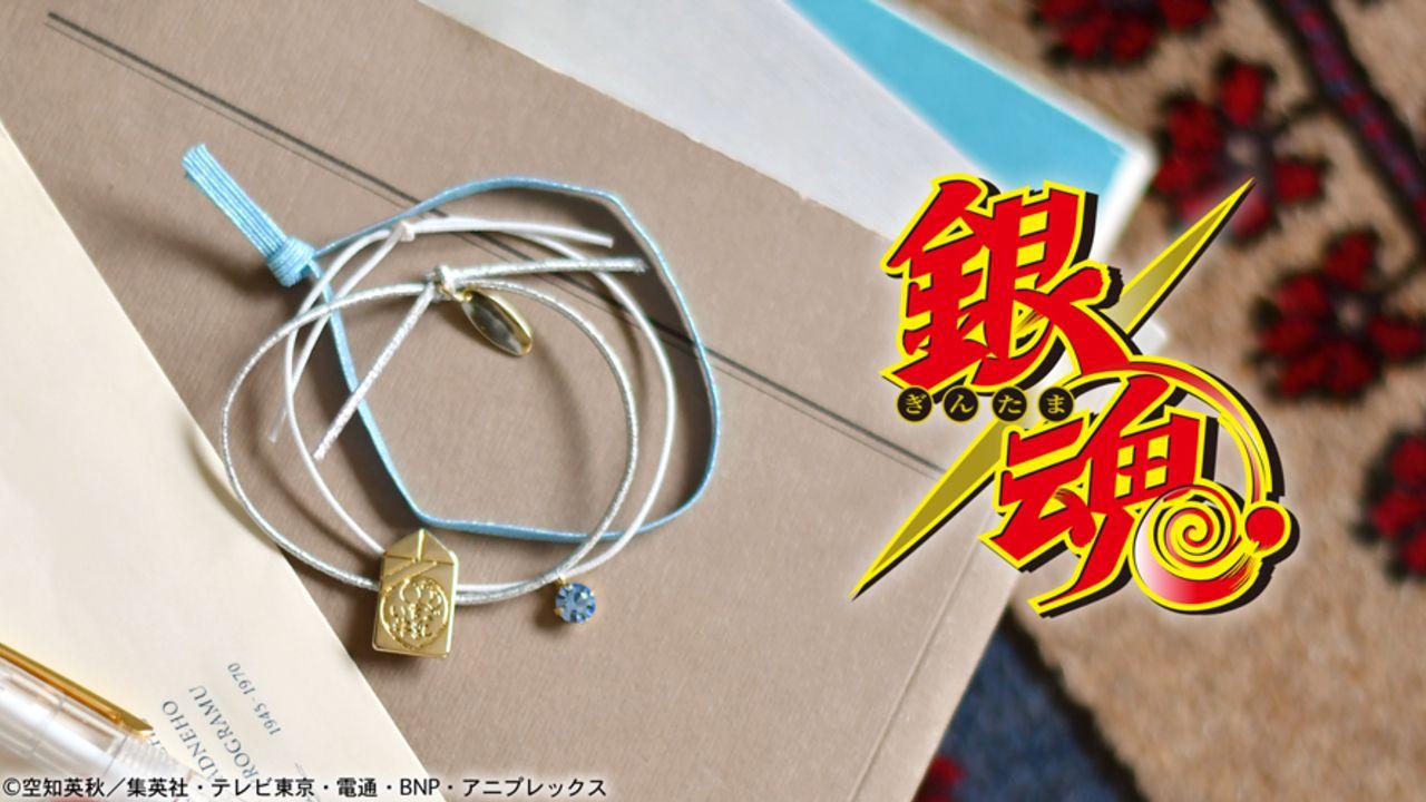 アニメ『銀魂』キャラモチーフが可愛い静電気除去ブレスレットが登場!銀時、高杉、神威ら6種ラインナップ