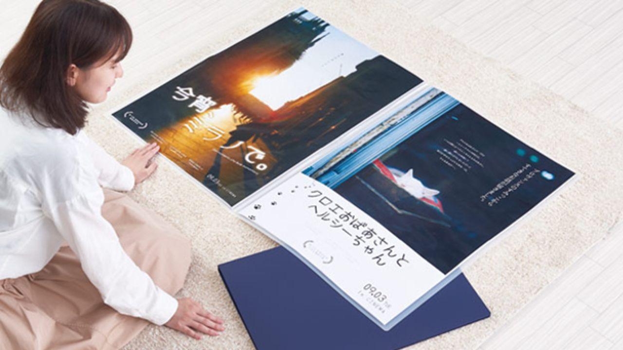 ポスターを美しいまま収納する「ポスターファイル」が信頼のキングジムから発売!アニメ好きなツイッター民も歓喜!