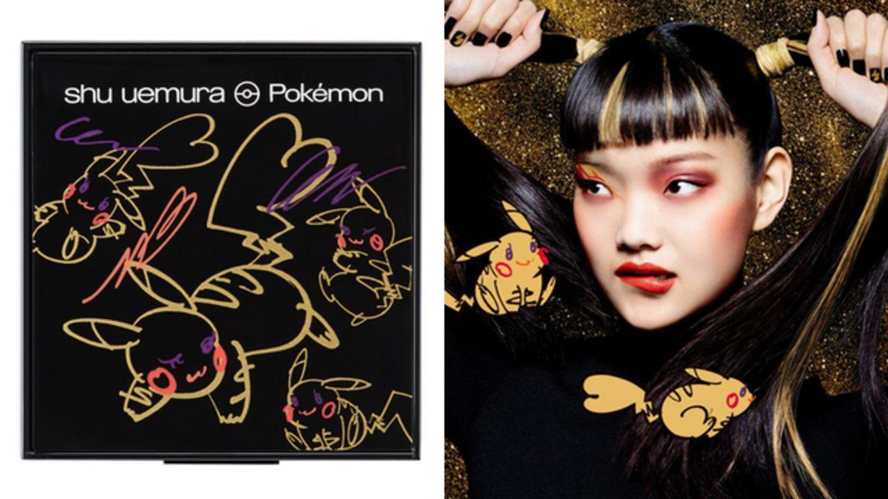 「シュウ ウエムラ」x「ポケモン」コラボのクリスマスコフレが発売決定!こんなオシャレなピカチュウ見たことない!