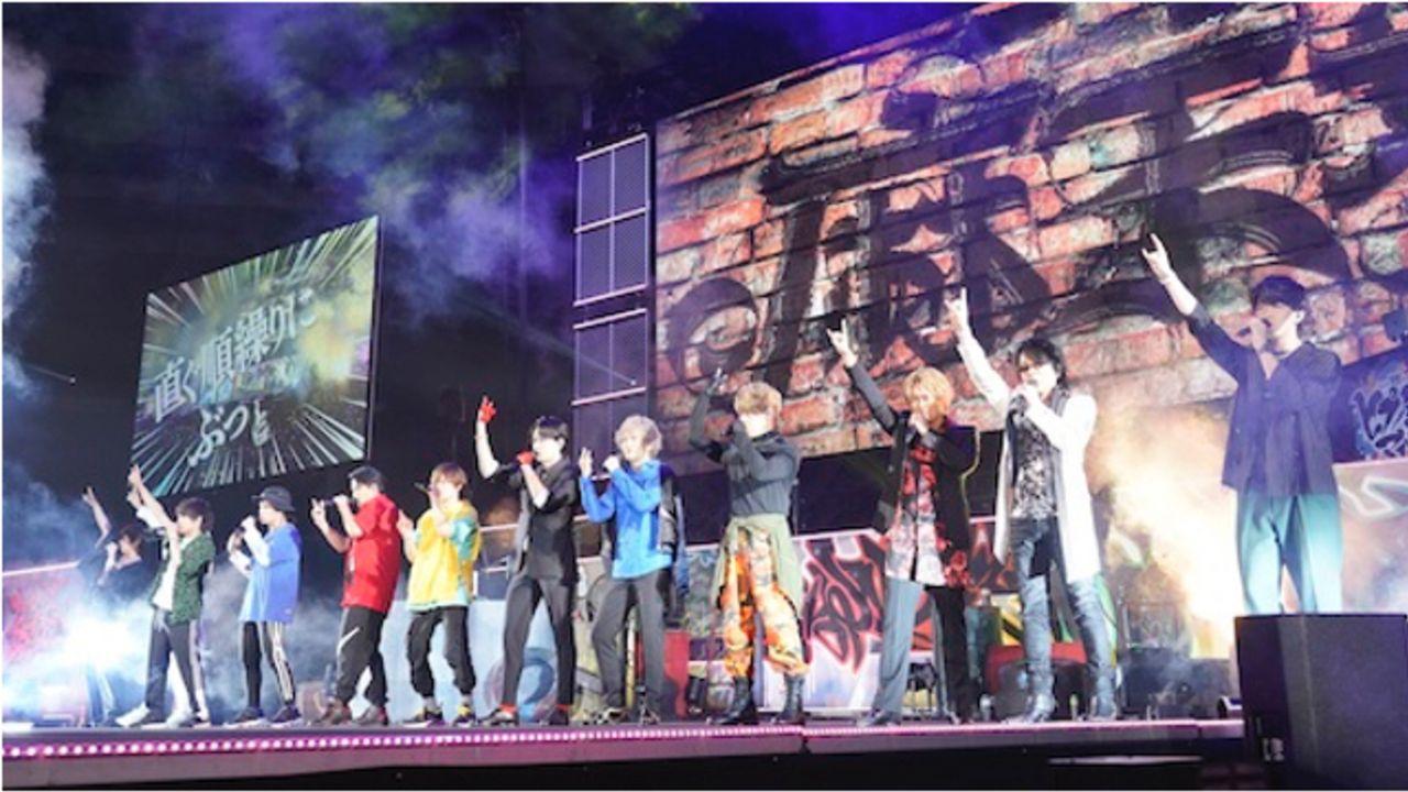 『ヒプマイ』4th LIVEレポート到着【1日目】!ステージ写真&キャストによるオフショット・感想ツイートまとめ