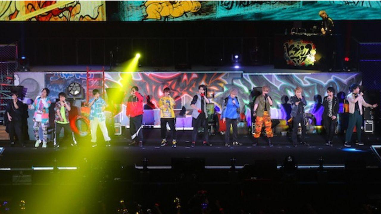 『ヒプマイ』4th LIVEレポート到着【2日目】!ステージ写真&キャストによるオフショット・感想ツイートまとめ